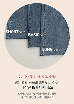 Dearly Banding Spandex Flared Denim Pants Jeans