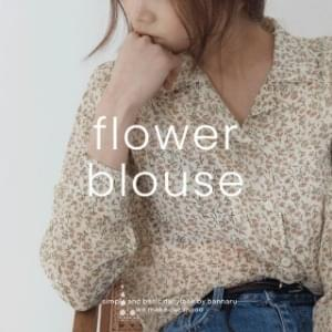 Blum Flower Blouse