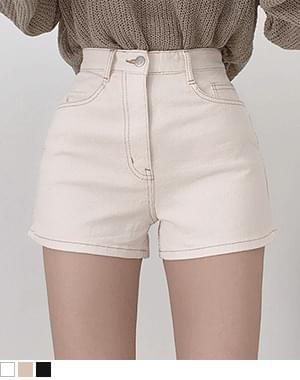 File basic short pants