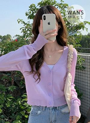 cd4427 Twinkle V-Neck See-Through Cardigan