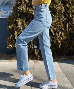 Basic high straight jeans with back band