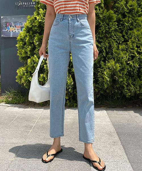 Town inner band loose fit straight jeans