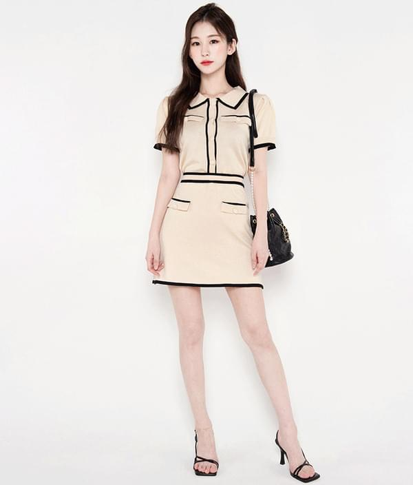 Knitwear color matching two-piece set