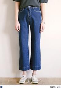 [BOTTOM] WHITE STITCH WIDE DENIM PANTS