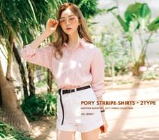 [TOP] PORY STRIPE SHIRTS - 2 TYPE