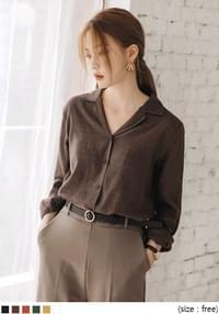 Revere Collar Button-Front Blouse