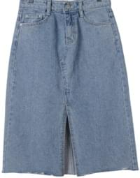 Marredda denim skirt