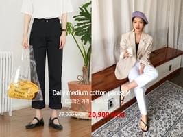Made_bottom-149_daily medium cotton pants_M