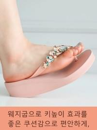 Efora wedge slippers 5cm