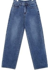 BOY FIT WIDE DENIM PANTS
