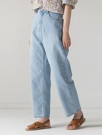vintage street straight denim pants