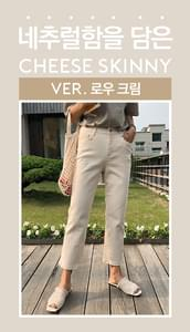 2018 Cheese Skinny (ver.로우크림)[size:S,M,L,XL/1color]