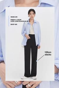 FRESH A 155cm cool long slacks (s, m, l)