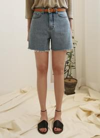 Cut half denim