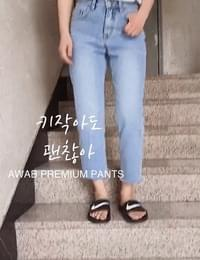 Slim Semi Baggy Pants (ver. Semi Baggy Fit)