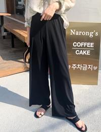 Summer cool wide pants_H