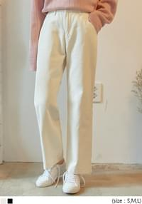 LORAIN STRAIGHT COTTON PANTS