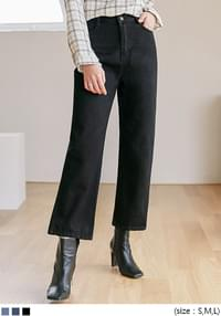 HIGH FIT STRAIGHT BASIC PANTS