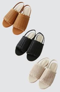 Mood-Weaving Sandals