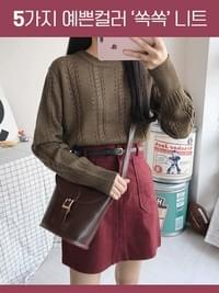 Romi slim knit autumn
