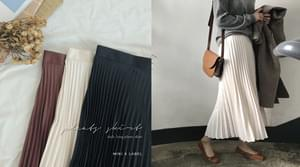 Shine Pleated Long Skirt * Brown, Black Same day shipping * Order rush!