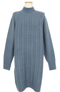 Banpoa twill knit dress