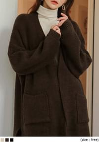 ROSS SLIT UNBAL ROBE KNIT CARDIGAN