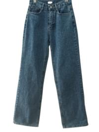 straight wide long denim