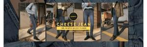 2018 Winter Cheese Jean (brushed hot pack)