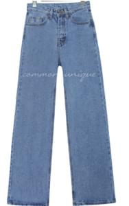 KIT STRAIGHT DENIM PANTS