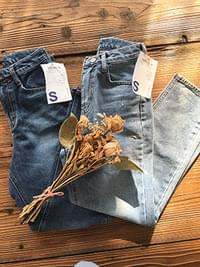 Natural 06 Vince Date denim pants
