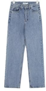 SHALOM long denim pants