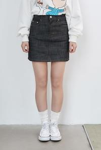 Bryan denim skirt