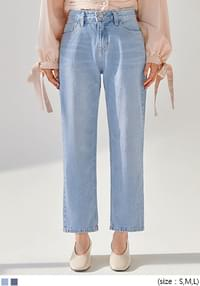 LATE STRAIGHT DENIM PANTS