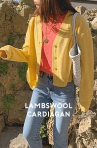 A line ramsurf cardigan