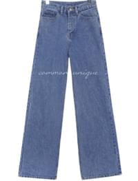 CLUE STRAIGHT WIDE DENIM PANTS
