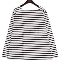 AMAIN STRIPE SQUARE NECK T