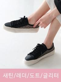 Shoe height sneakers 1.5cm