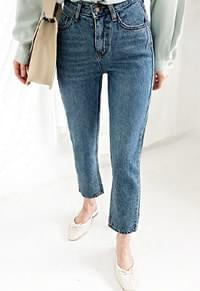 High-denim pants