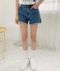 Candy-cut denim pants