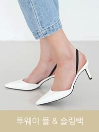 Brings two-way slingback high heels 7cm