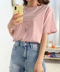 Perion short sleeve T