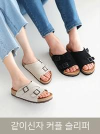 Provided Leather Slippers 3cm