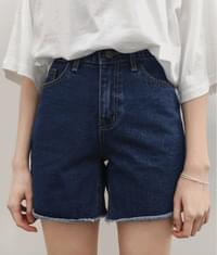 Raw Hem Loose Fit Denim Shorts