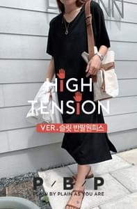 PBP.High Tension ver.Slit Short Sleeve Long Dress