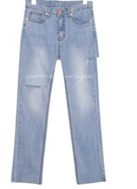 REMOVE DAMAGE DENIM PANTS