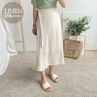 Daylap Linen Long Skirt