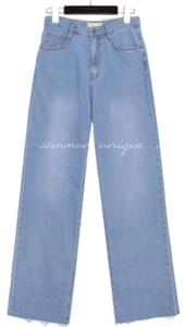 KATY STRAIGHT WIDE DENIM PANTS
