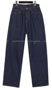 MAYA STRAIGHT WIDE DENIM PANTS