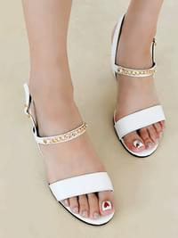 Beelton Wedge Slingback Sandals 7cm
